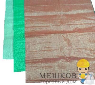 Мешок ПП, ламинированный, цветной