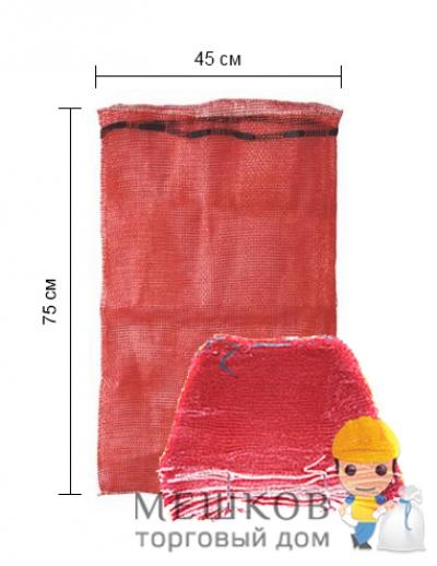 Сетка мешок на завязках