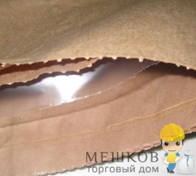 Мешок бумажный, 4-х слойный